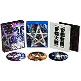 帝都 Blu-ray COMPLETE BOX