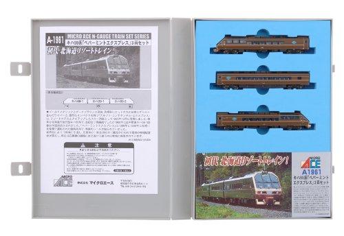 Nゲージ A1961 キハ59系「ペパーミントエクスプレス」 3両セット