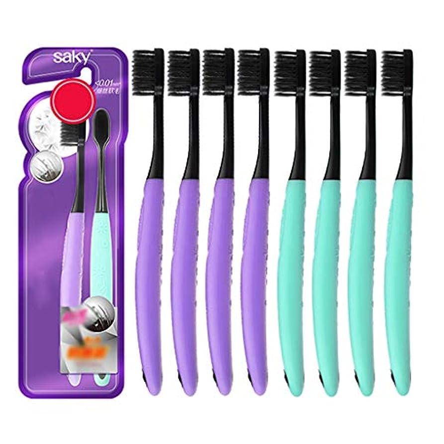 テキスト訪問アルミニウムカーボン柔らかい歯ブラシ、大人のための8本の歯ブラシ