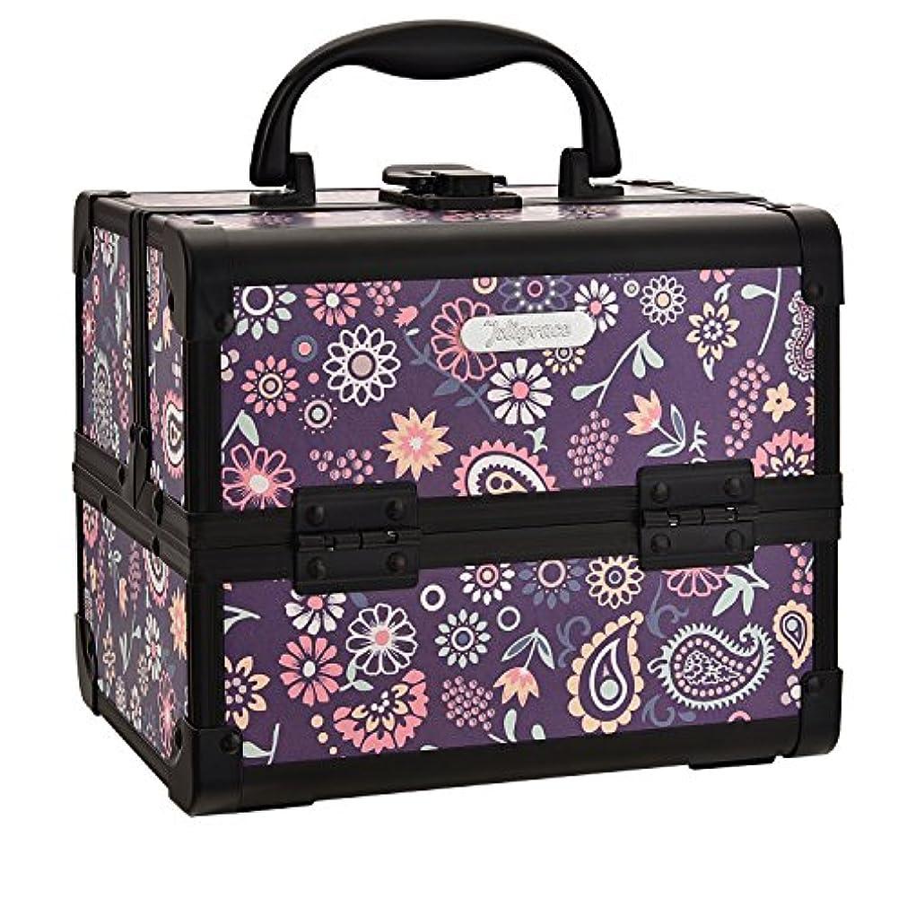 傘実際の形容詞Hapilife コスメボックス 鏡付き スライドトレイ メイク用品収納 プロ仕様 小型 化粧箱 ピンク(紫の花)