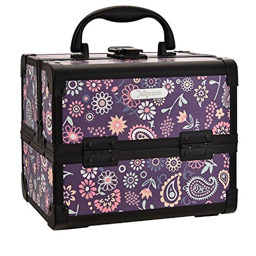 麦芽ラテンジャケットHapilife コスメボックス 鏡付き スライドトレイ メイク用品収納 プロ仕様 小型 化粧箱 ピンク(紫の花)