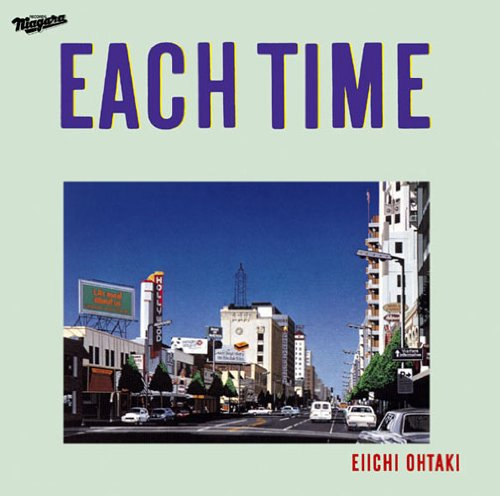 EACH TIME 30th Anniversary Editionの詳細を見る
