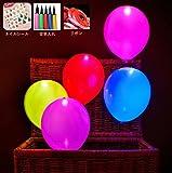 【ELEEJE】 クリスマス お祭 イベント パーティー に 大活躍 ! カラフル バルーン LED ライト 内蔵 の 光る 風船 5色セット ( 空気入れ 付き ) 5色セット