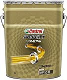 CASTROL(カストロール) エンジンオイル POWER1 RACING 4T 10W-50 MA 全合成油 二輪車4サイクルエンジン用 20L