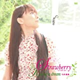 Strawberry〜甘くせつない涙〜/Kissing a dream