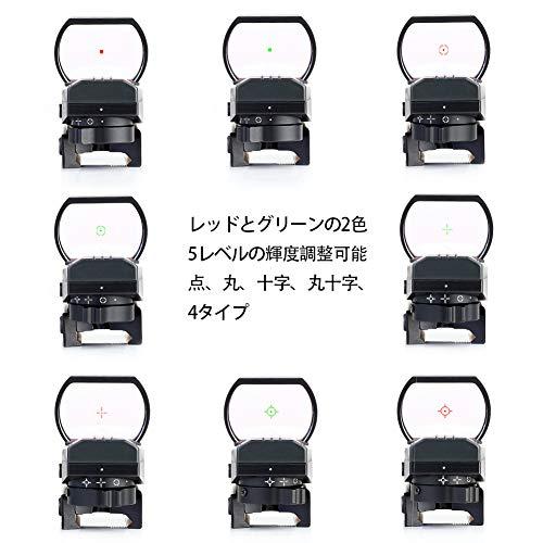 Very100『オープン式ライフルサイトスコープドットサイト』