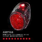 LE ソーラー充電式 LED自動点滅テールライト セーフティライト サイクルライト 40mAh充電池内蔵 防滴 自転車 リフレクター リア