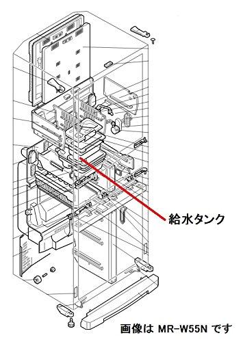【部品】三菱 冷蔵庫 給水タンク 対応機種:対応機種:MR-A37J-T MR-A37J-W MR-A37M-NW MR-A37M-W MR-A37NF-T MR-A37NF-W MR-A41J-NW MR-A41J-NW1 MR-A41J-S MR-A41J-S1 MR-A41J-T MR-A41J-T1 MR-A41J-W MR-A41J-W1 MR-A41M-CH MR-A41M-CH1 MR-A41M-NW MR-A41M-NW1 MR-A41M-W MR-A41M-W1 MR-A41N-C MR-A41N-CH MR-A41NF-R MR-A41NF-S MR-A41NF-SR MR-A41NF-T MR-A41NF-W MR-A41N-W MR-C40GJ-S MR-C40GJ-W MR-C40SNFL-T MR-C40SNFL-W MR-C40SNF-T MR-C40SNF-W MR-C45GJ-S MR-C45GJ-W MR-C46SNFL-T MR-C46SNFL-W MR-C46SNF-T MR-C46SNF-W MR-G40JE2-S MR-G40JE2-T MR-G40JE2-W MR-G40J-S MR-G40J-S1 MR-G40J-S2 MR-G40J-T MR-G40J-T1 MR-G40J-T2 MR-G40J-W MR-G40J-W1 MR-G40J-W2 MR-G40NF-BR MR-G40NFEM7-BR MR-G40NFEM7-T MR-G40NFEM7-W MR-G40NF-T MR-G40NF-W MR-G45JE2-S MR-G45JE2-T MR-G45JE2-W MR-G45J-S MR-G45J-S1 MR-G45J-S2 MR-G45J-T MR-G45J-T1 MR-G45J-T2 MR-G45J-W MR-G45J-W1 MR-G45J-W2 MR-G45NF-BR MR-G45NFEM7-BR MR-G45NFEM7-T MR-G45NFEM7-W MR-G45NF-T MR-G45NF-W MR-G50J-BR MR-G50J-BR1 MR-G50J-BR2 MR-G50J-S MR-G50J-S1 MR-G50J-S2 MR-G50J-T MR-G50J-T1 MR-G50J-T2 MR-G50J-W MR-G50J-W1 MR-G50J-W2 MR-G50NF-BR MR-G50NF-S MR-G50NF-T MR-G50NF-W MR-S40JE2L-T MR-S40JE2L-W MR-S40JE2-T MR-S40JE2-W MR-S40JL-T MR-S40JL-T1 MR-S40JL-T2 MR-S40JL-W MR-S40JL-W1 MR-S40JL-W2 MR-S40J-T MR-S40J-T1 MR-S40J-T2 MR-S40J-W MR-S40J-W1 MR-S40J-W2 MR-S40ML-T MR-S40ML-T1 MR-S40ML-W MR-S40M-T MR-S40M-T1 MR-S40M-W MR-S40M-W1 MR-S40N-BR MR-S40NFL-T MR-S40NFL-W MR-S40NF-T MR-S40NFV7L-T MR-S40NFV7L-W MR-S40NFV7-T MR-S40NFV7-W MR-S40NF-W MR-S40NL-BR MR-S40NL-T MR-S40NL-W MR-S40N-T MR-S40N-W MR-S45NL-T MR-S45NL-W MR-S45N-T MR-S45N-W MR-S46JE2L-T MR-S46JE2L-W MR-S46JE2-T MR-S46JE2-W MR-S46JL-T MR-S46JL-T1 MR-S46JL-W MR-S46JL-W1 MR-S46J-T MR-S46J-T1 MR-S46J-T2 MR-S46J-W MR-S46J-W1 MR-S46J-W2 MR-S46ML-T MR-S46ML-W MR-S46M-T MR-S46M-W MR-S46NFL-T MR-S46NFL-W MR-S46NF-T MR-S46NFV7L-T MR-S46NFV7L-W MR-S46NFV7-T MR-S46NFV7-W MR-S46NF-W MR-W45J-K MR-W45J-K1 MR-W45J-K2 MR-W45J-T MR-W45J-T1 MR-W45J-T2 MR-W45M-PW 他多数お問い合わせください