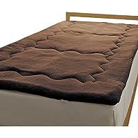 (セシール) cecile パッドシーツ ふわふわ毛布生地で作ったふかふかボリュームパッドシーツ コーヒーブラウン ダブル CZ-677 CZ-677