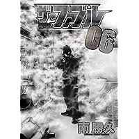 ザ・ファブル(6) (ヤングマガジンコミックス)