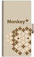 アローズNX F-02H スマホケース 手帳型 IA803 Monkey+ 横開き【ノーブランド品】