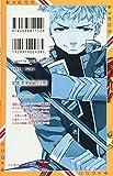 青の祓魔師 20 (ジャンプコミックス) 画像