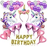Snner 風船 誕生日 飾り付け 3D ユニコーン パーティー風船 セット(26点セット)パーティ HAPPY BIRTHDAY アルファベット 可愛い ユニコーン 子供用ラテックス&ホイルバルーンデコレーションキット