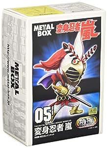 特撮メタルボーイヒーローズ 変身忍者 嵐 未塗装組立キット