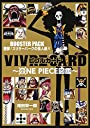 VIVRE CARD~ONE PIECE図鑑~ BOOSTER PACK 悪夢 スリラーバークの怪人達 (コミックス)
