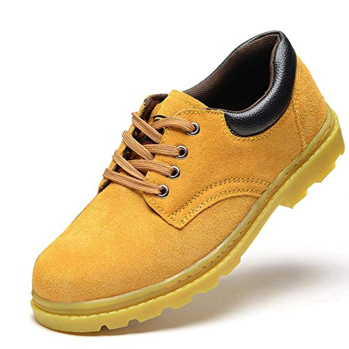 退化する祈る苦しめる方朝日スポーツ用品店 男性の牛肉の腱アウトソール安全靴安全靴抗スマッシングアンチピアス (色 : Style A, サイズ : 45)