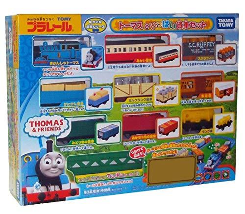タカラトミー プラレール トーマスといっぱい貨車セット TOMY4904810428336 1本