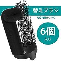 iQOS/jouz対応電動クリーナー用ブラシ 6個セット ELIO EC-100用ブラシ IQOS/jouz 清潔 汚れクリーニング