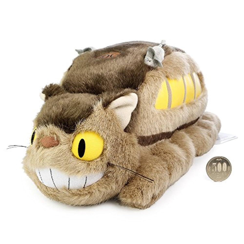 スタジオジブリ となりのトトロ ネコバス M ぬいぐるみ 長さ41cm