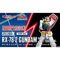 ROBOT魂 <SIDE MS> RX-78-2 ガンダム ver. A.N.I.M.E. ファーストタッチ2500 魂ネイション2017 抽選販売 当選品