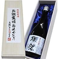 人気銘酒【お誕生日おめでとう】獺祭 純米大吟醸 磨き50 720 ml 桐箱入り(包装済みです)