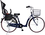 C.Dream(シードリーム) さくらママ 3人乗り対応 SKM63 26インチ 子供乗せ自転車 ネイビー 3段変速 100%組立済み発送