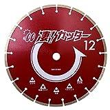タケカワダイヤツール 凄! カッター 硬質コンクリート 305×2.8T×7.5W×22H SGC-S12HC