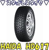 【スタッドレスタイヤのみ】*ハイダ[HAIDA]*HD-617*195/65R15*[4本価格]*4本セット*【ホイールは付属しません】