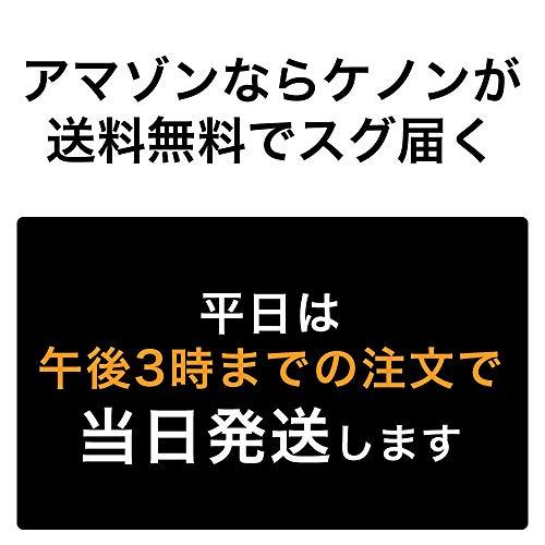エムテック『KE-NON(ケノン)脱毛器』