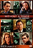 WITHOUT A TRACE/FBI失踪者を追え!<セカンド・シーズン>コレクターズ・ボックス[DVD]