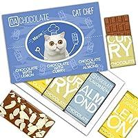 """お菓子のお土産CAT CHEF味のチョコレートセットレモン、カレー、アーモンド1箱3バー2х4 """"と1オンスそれぞれ"""