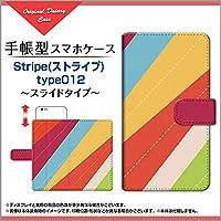 ガラスフィルム付 iPhone8 Plus ドコモ エーユー ソフトバンク iphone8 plus 手帳型 スライドタイプ 手帳タイプ ケース ブック型 ブックタイプ カバー スライド式 Stripe(ストライプ) type012
