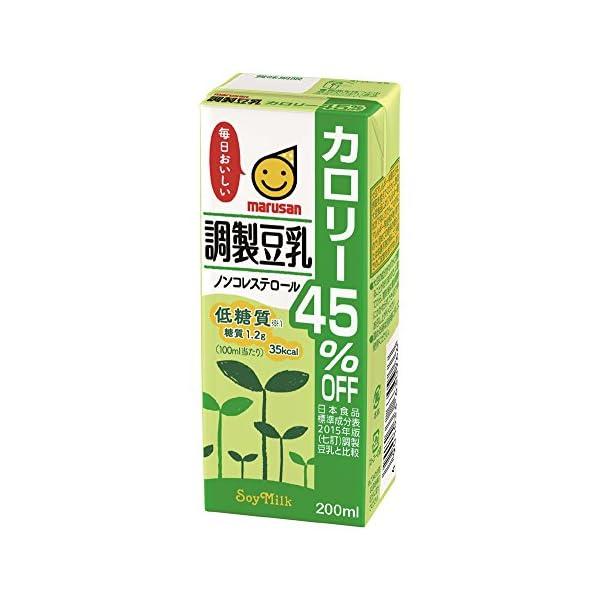 マルサン 調製豆乳 カロリー45%オフ 200m...の商品画像