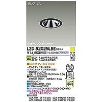 大光電機:LEDウォールウォッシャーダウンライト LZD-92025LBE