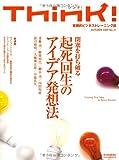 Think!AUTUMN 2009 NO.31