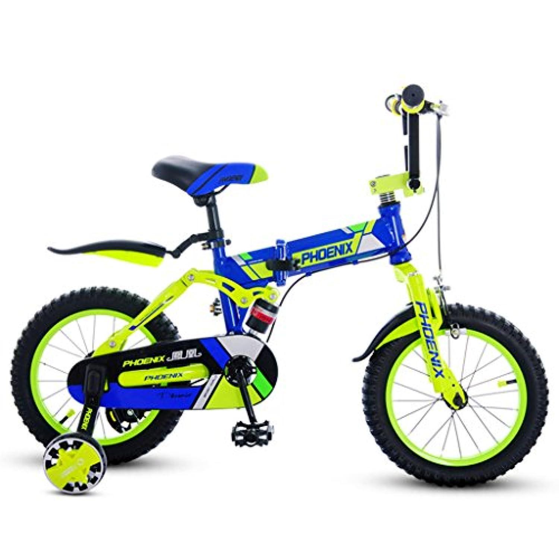 FLYSXP 子供用自転車 5~9歳 男の子 自転車 折りたたみベビーカー 18インチ キッズ マウンテンバイク オレンジ 子供用自転車 ブルー 1013