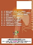 肩関節拘縮の評価と運動療法 臨床編 (運動と医学の出版社の臨床家シリーズ) 画像