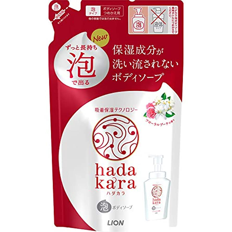 管理者処理する上級hadakara(ハダカラ) ボディソープ 泡タイプ フローラルブーケの香り 詰替440ml