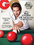 GQ JAPAN (ジーキュー ジャパン) 2015年 03月号 [雑誌] (2015年、ゲームを代える87人 彼らのビジネス作法)