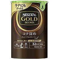 ネスカフェ ゴールドブレンドコク深めエコ&システムパック 65g×2個