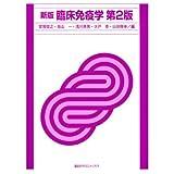 双剣奇談 (カドカワノベルズ―カドカワファンタジー)