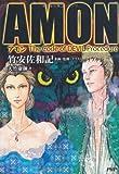 AMON(アモン)