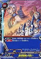 神バディファイト S-UB01 銀河防衛隊は不滅だ!(ホロ仕様) スーパーヒーロー大戦Ω 来たぞ!ボクらのコスモマン | ヒーローW 破壊 魔法
