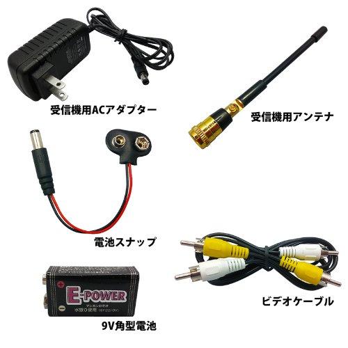 『小型ワイヤレスカメラ、受信機セット(赤外線撮影対応、TV接続型)』の3枚目の画像