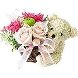 花 プレゼント 誕生日プレゼント 女性 ギフト プリザーブドフラワー のバラと子ぐまフラワーアレンジメント (くま)