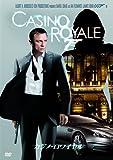 007 カジノ・ロワイヤル (1枚組) [DVD]