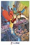 1000ピース ジグソーパズル 天空の城ラピュタ 飛行石の力(50x75cm)