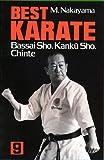 英文版 ベスト空手 9: 抜塞小・観空小・珍手 - Best Karate 9: Bassai