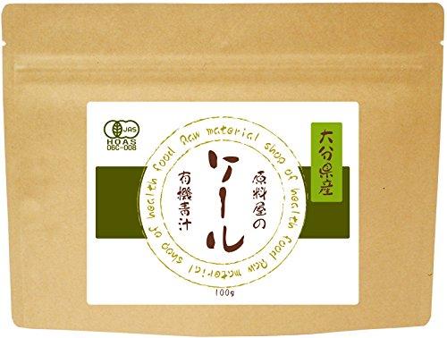 健康食品の原料屋 国産 有機JAS オーガニック 青汁 ケール 粉末 100g