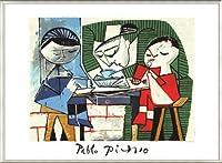 ポスター パブロ ピカソ Childrens Meal 限定2000枚 額装品 アルミ製ベーシックフレーム(ライトブロンズ)